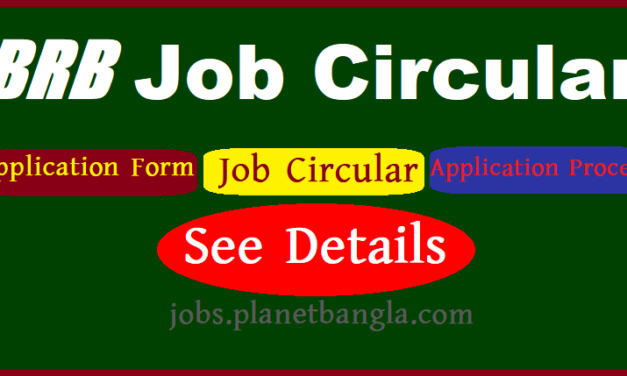 BRB Cable Industries Limited Jobs Circular 2020